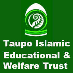 Taupo Islamic Centre
