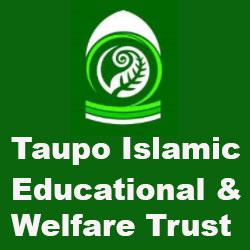 Taupo Islamic Centre